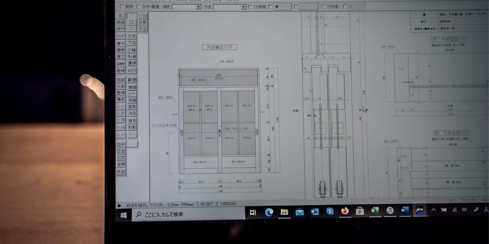 CADによる施工実績